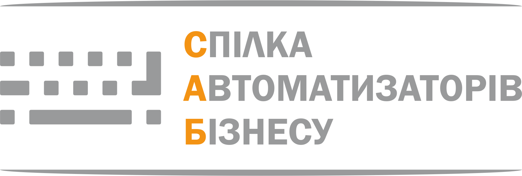 Courses and seminars on accounting in Kiev and the region: a selection of sites